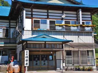 旅館 福田屋