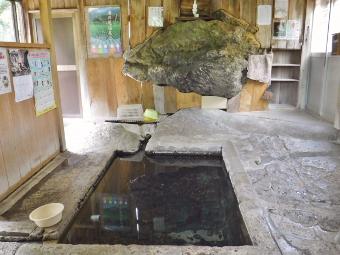 湯ノ花温泉 石湯