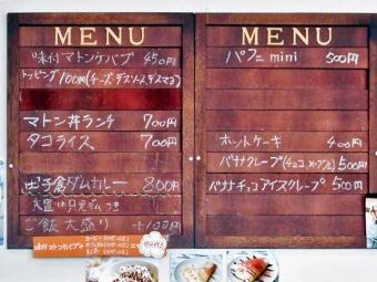 味付マトンケバブカフェ