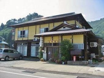 民宿 山木荘