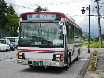 田島~只見 路線バス